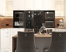Kuchnia dwie wersje - wyspa czy półwysep? Czarna czy biała? - zdjęcie od VISIT HOME - Homebook