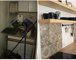 Kuchnia+-+zdj%C4%99cie+od+MOMA+HOME