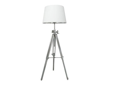 Lampy podłogowe Shilo oferta 2021 na Homebook.pl