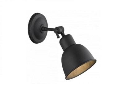 Lampy ścienne w stylu nowoczesnym – modne wyposażenie wnętrz na Homebook.pl