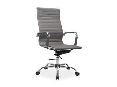 Krzesła i fotele stalowe – modne wyposażenie wnętrz na Homebook.pl