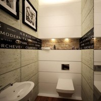 łazienka mała