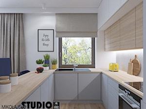 beżowa kuchnia - zdjęcie od MIKOŁAJSKAstudio