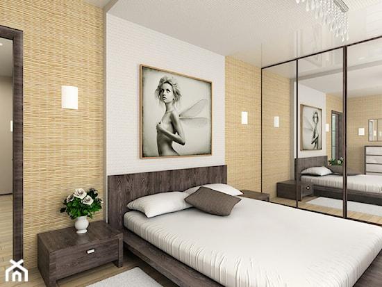 Urządzamy sypialnię - jakie meble wybrać do sypialni - Ideabook użytkownika Homebook.pl ...