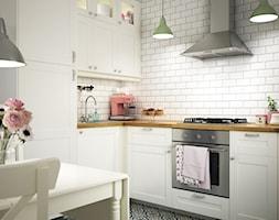 Kuchnia Ikea Mała Zamknięta Biała Kuchnia W Kształcie Litery L