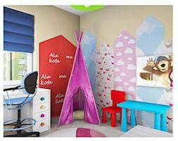 maleńki pokój małeńkiej dziewczynki - Mały brązowy pokój dziecka dla dziewczynki dla ucznia dla malucha - zdjęcie od Katarzyna Wróbel