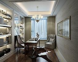 Trawertyn - Średnie szare biuro domowe kącik do pracy w pokoju, styl tradycyjny - zdjęcie od Francesco GUARDI Collezione
