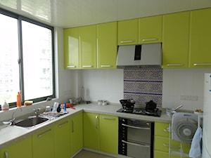 Jak urządzić kuchnię i łazienkę. Może styl marokański?