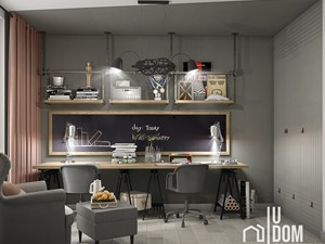 Domowy gabinet w Krakowie - Średnie szare biuro domowe kącik do pracy w pokoju, styl industrialny - zdjęcie od UDOMOWIENI