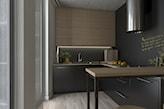 kuchnia w stylu industrialnym, ściana z farbą tablicową, drewniany blat kuchenny