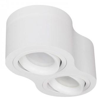 TUBA PODWÓJNA PP P 200/2 WH MIDI PLAFON NOWOCZESNA LAMPA SUFITOWA OPRAWA NATYNKOWA BIAŁY NISKI 6,5 CM