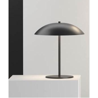 Vita lampa stołowa do salonu