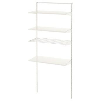 IKEA BOAXEL Kombinacja do pralni, Biały, 82x40x201 cm