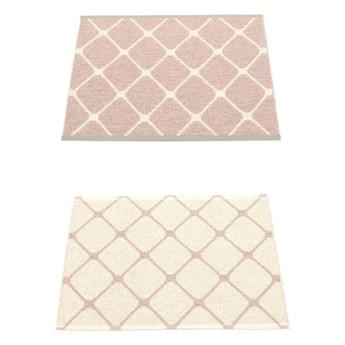 Dwustronny dywan Rex, Pale Rose/Vanilla Pappelina, różne rozmiary