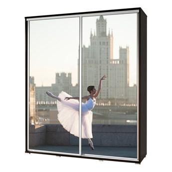 SELSEY Szafa Wenecja 155 cm Baletnica w wielkim mieście