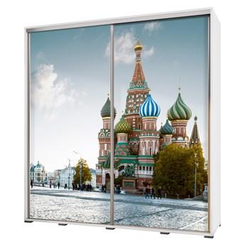SELSEY Szafa Wenecja 205 cm Tęczowy Kreml