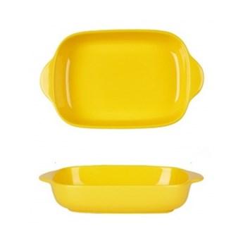 Naczynie żaroodporne Do Zapiekania żółte 420ml