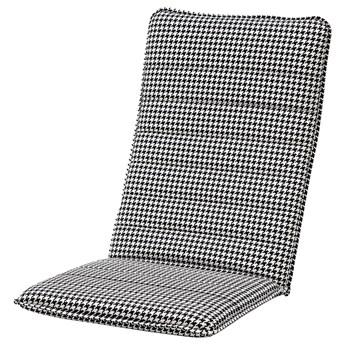 IKEA HÄVERÖDAL Poduszka fotela, Vibberbo wielobarwny, Długość: 137 cm