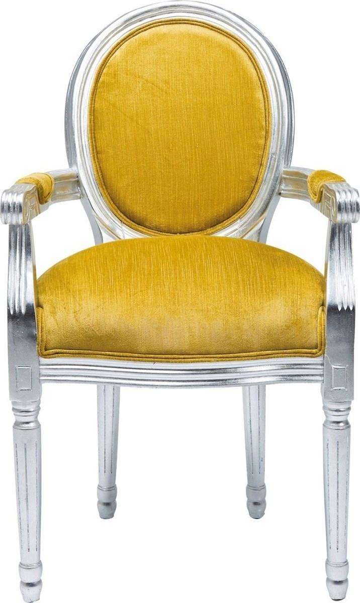 Kare design krzes o z pod okietnikami louis silverleaf for Kare design tisch bijou steel