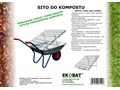 EKOBAT Sito do kompostu EKOBAT Sitokomp Tworzywo sztuczne Metal
