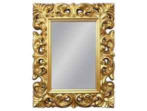 Złote Lustro Dekoracyjne Lustro w Stylowej Glamour 70x90 cm