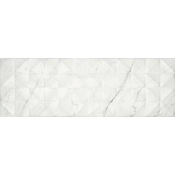 Apogeo Emotion White 40x120