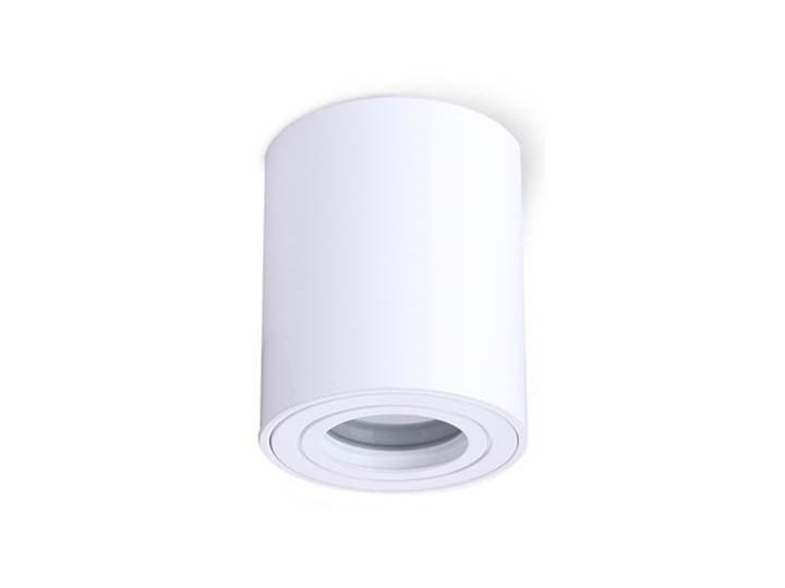 Biała lampa natynkowa AQUARIUS ROUND BIAŁA IP44 Kobi Light
