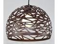 MCODO ::  Ażurowa lampa wisząca CUTLIGHT w wersji brązowej II gatunek