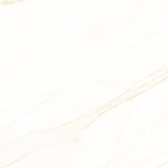 Golden White 75x75 płytki imitujące marmur