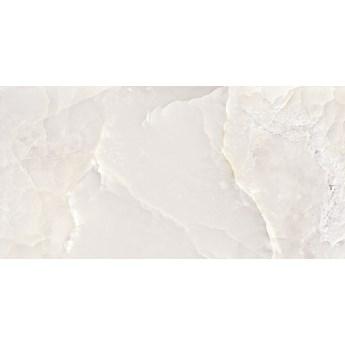 Magma Ivory Pulido 59.55X119.3 płytki podłogowe