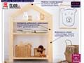 regał dziecięcy w formie domku rosie 4x Drewno Drewno Drewno