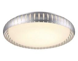 Nowoczesna lampa sufitowa  ozcan łazienka salon sypialnia jadalnia korytarz 5555-1  lampa