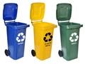 Komplet pojemników na odpady - 120l - trzy kolory Pojemniki Kosze Pojemność 120 l