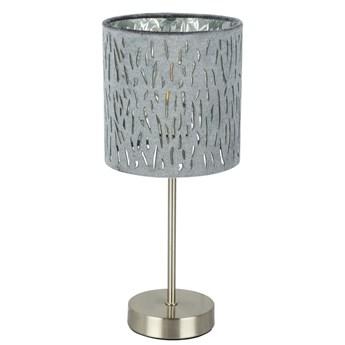 GLOBO 15265T - Lampa stołowa TAROK 1xE14/40W/230V
