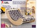Popielata drewniana kołyska dziecięca - Tulis Kołyski Drewno Kategoria